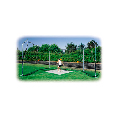 Discus Cage Replacement Net photo