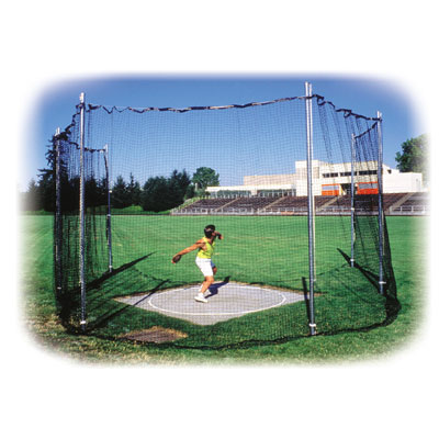 Track High School Discus Cage photo